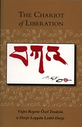 Chariot of Liberation, Book with CD