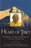 From the Heart of Tibet: The Biography of Drikung Chetsang Rinpoche by Elmar Grubar