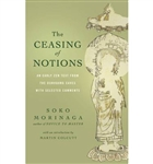 Ceasing of Notions, by Soko Morinaga