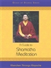 A Guide to Shamatha Meditation by Khenchen Thrangu Rinpoche