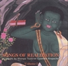 Songs of Realization, 3 volumes, as taught by Khenpo Tsultrim Rinpoche