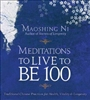 Meditations to Live to Be 100 CD with Dr. Maoshing Ni