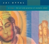 Kirtan, CD by Jai Uttal