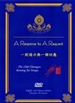 A Response to a Request, by Kenting Tai Situpa, DVD