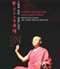 Union of Sound and Emptiness: Meditation on Music by Ven. Yongey Mingyur Rinpoche, DVD