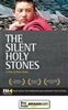 Silent Holy Stones, The, DVD, by Pema Tseden