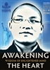 Awakening the Heart, DVD (NY Teachings) by His Holiness the Seventeenth Gyalwang Karmapa, Ogyen Trinley Dorje