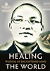 Healing the World, DVD (Boulder Teachings) by His Holiness the Seventeenth Gyalwang Karmapa, Ogyen Trinley Dorje