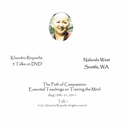 Khandro Rinpoche: The Path of Compassion, 4 Talks, DVD