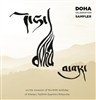 Doha Celebration Sampler CD KTGR Birthday