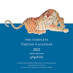 Tibetan Calendar 2019, Earth Pig Year