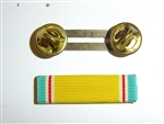 b0534p ROK Korean War Service Medal ribbon bar plain R16D3