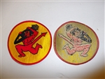 b4356 WW2 US Army Air Force 84th Bomb Squadron Patch 47th Bombardment group R11A
