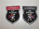 b5763 Vietnam US Air Force Cambodia 25 Missions IR20B