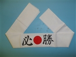 0380 Pilot headband WW 2 Japan Japanese R17B