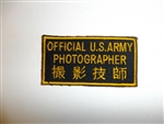 c0446 Official US ARMY PHOTOGRAPHER Patch Japan spelled correctly R9E