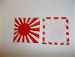0378 WW 2 Japanese Aviator Sleeve Patch Japan Rising Sun R17C