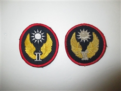 e0147 WW2 Chinese Air Force KMT 2nd Air Group Patch China IR17F
