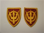 e0383 US Army Vietnam 4th Transportation Brigade Patch IR14D