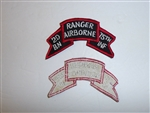 b5250 1980's US Army 2nd Battalion Ranger Airborne 75th Infantry Tab IR18D