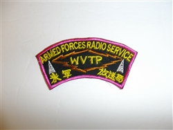 C0458 Vietnam Correspondent Patch Armed Forces Radio Service WVTP Japan pink R9E