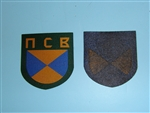 WWII German Army Volunteer Sheild Siberian Cossack
