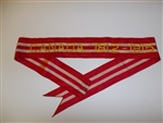 wst18 US Army Streamer War of 1812 Canada 1812-1815