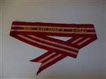 wst22 US Army Streamer War of 1812 Mc Henry 1814
