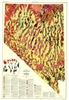 Geologic map of Nevada [2 SHEETS: NORTH AND SOUTH]