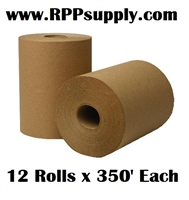 "8"" Natural Brown Hardwound Commercial Dispenser Roll Towels 12 Rolls x 350' Each"