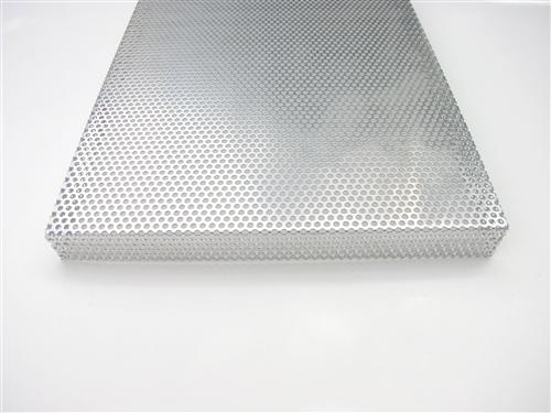 Custom Speaker Grills Made To Order Aluminum Speaker