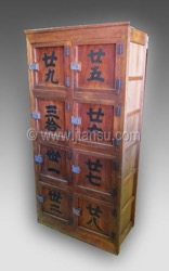 Japanese Locker Chest Tansu