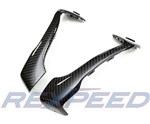 Rexpeed FRS/BRZ Carbon Door Handle Full Replacements