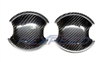 Rexpeed FRS/BRZ Dry Carbon Door Handle Base Cover