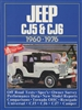 Jeep CJ5 & CJ6 1960-1976 compiled by R.M. Clarke