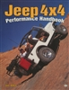 Jeep 4X4 Performance Handbook by Jim Allen