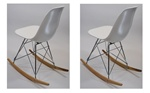 Fine Mod Imports Molded White Plastic Sidechair Rocker Set Of 2
