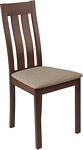 Flash Furniture Milton Walnut Finish Wood Dining Chair with Vertical Slat Back and Magnolia Brown Fabric Seat