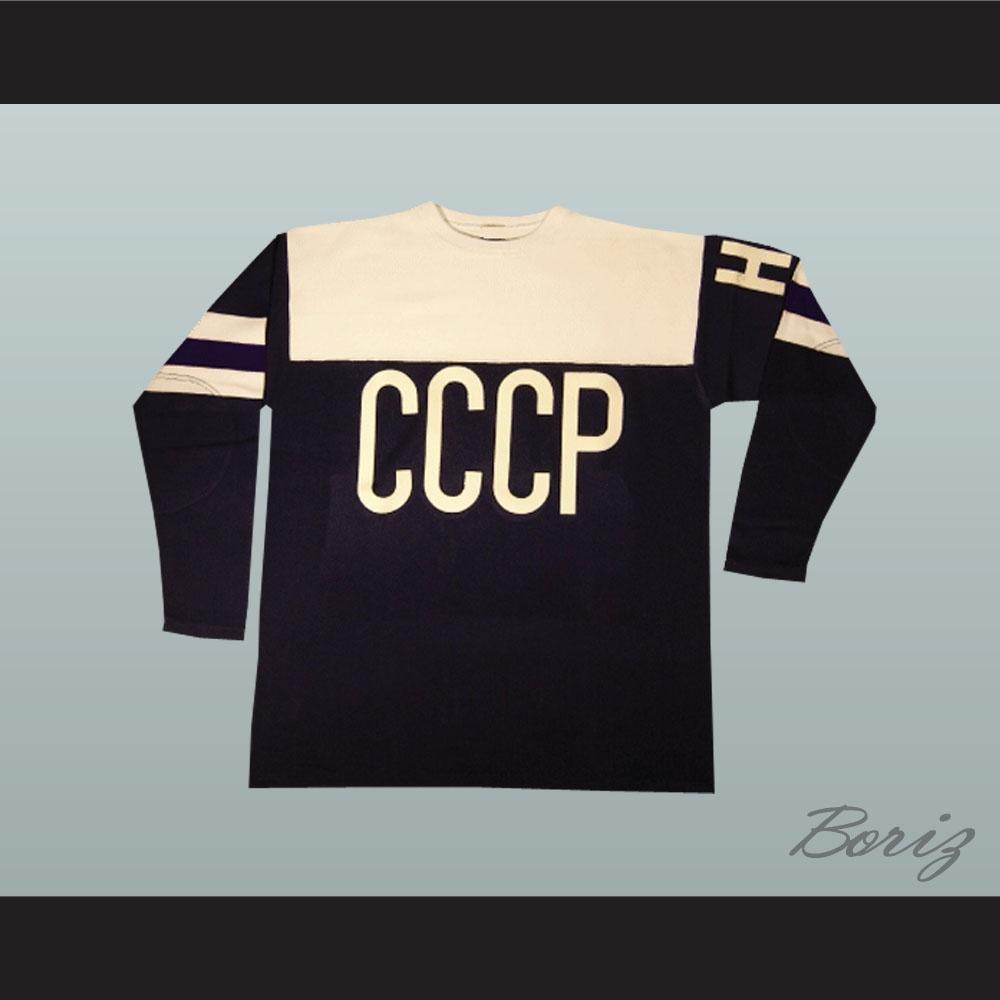 1954-Replica-CCCP-2.jpg