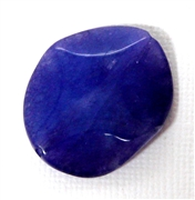 1pc Amethyst Faceted Oval 30x20mm