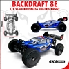 Redcat Racing BackDraft 8E 1/8 Scale Brushless Electric Buggy