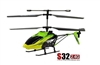 "Syma S32 Medium Metal 12"" RC Helicopter 2.4 Ghz (Green)"