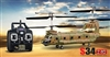 Syma S34 3 Channel Chinook RC Helicopter 2.4ghz (Camouflage)