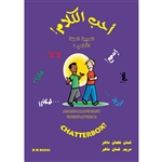Chatterbox Front Cover