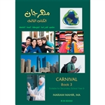 Carnival 3 Front Cover