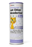 Cat Litter Deodorizer - Lavender (20oz)