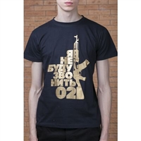 "T-shirt ""AK-47"", 100% cotton Slim Fit"