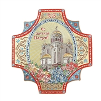 "Magnet ""Easter  Cathedral"".  8.5 *7.5 cm"
