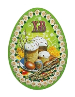 "Magnet ""Easter Paskha Cake."" 8,5 *7,5 cm"