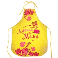 "Kitchen Apron ""Lovely Mummy"""